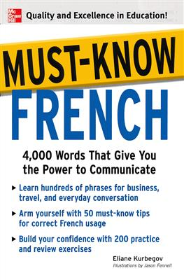 خرید کتاب فرانسه Must-Know French: 4000 Essential Words For A Successful Vocabulary