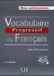 خرید کتاب فرانسه Vocabulaire progressif français - perfectionnement + CD